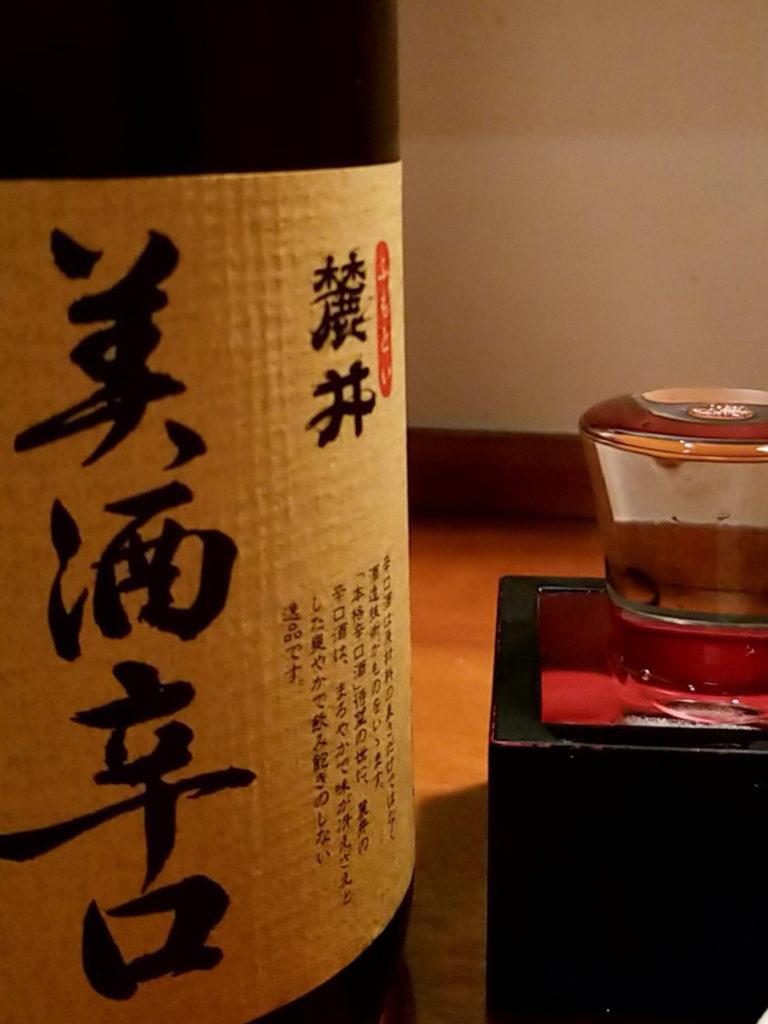 新橋「和海」麓井美酒辛口画像
