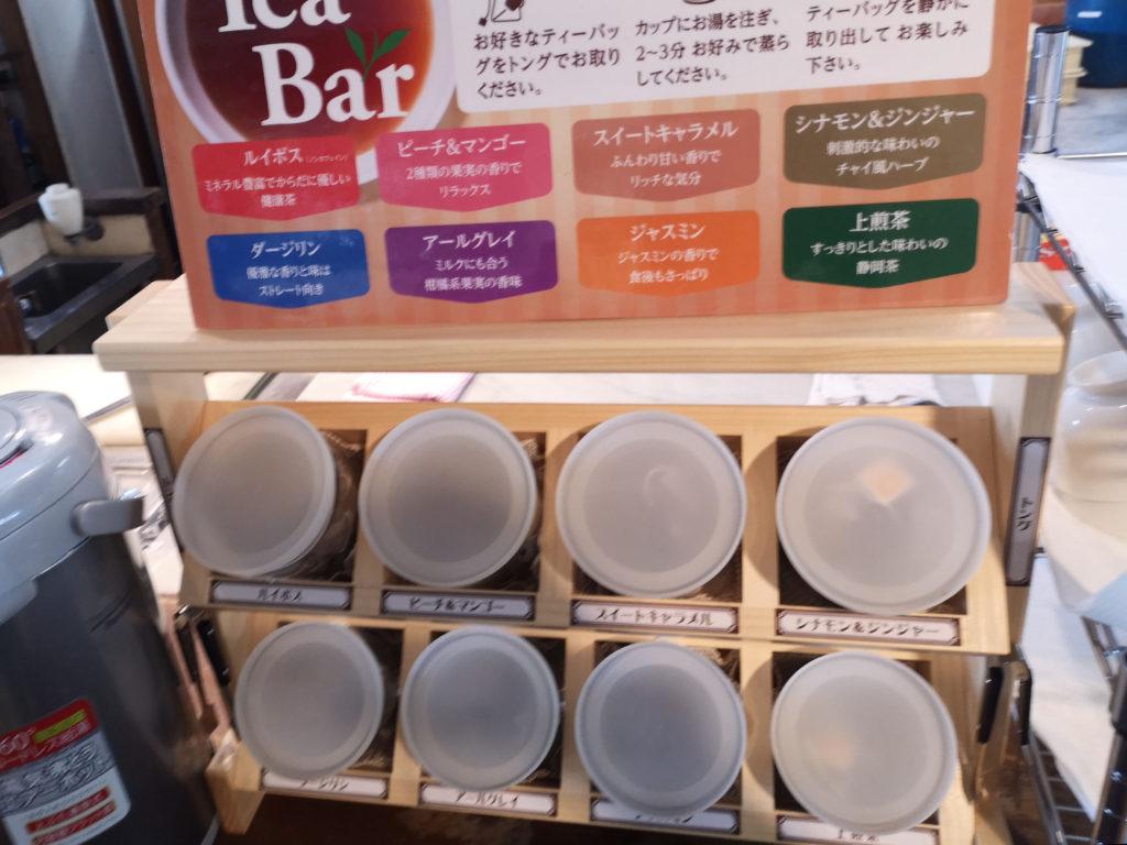 『マカロニ市場小田原店』ドリンク3画像