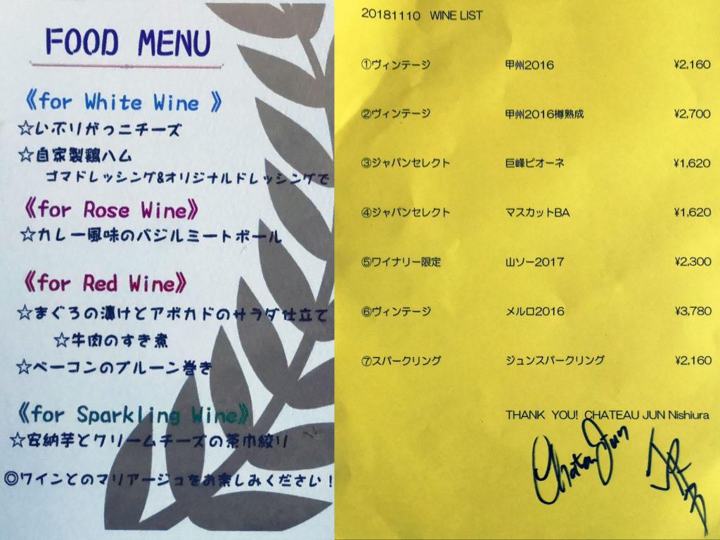 『日本ワインお店かくはち』イベント画像2