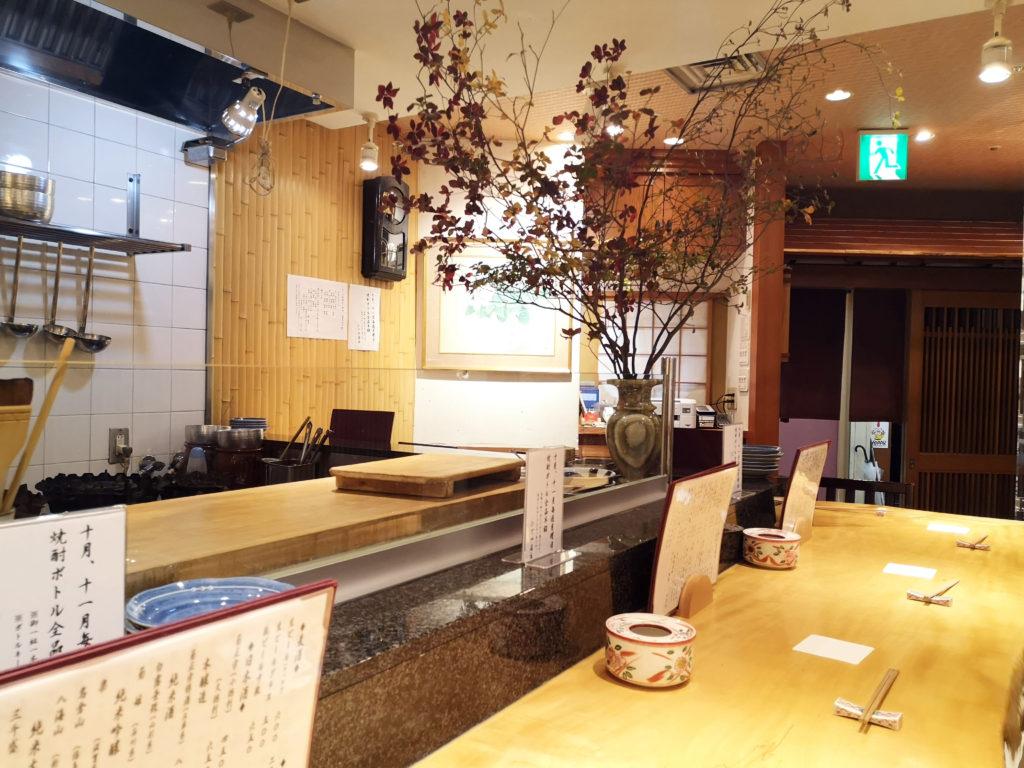 『志ん橋ひでや本店』店舗画像3