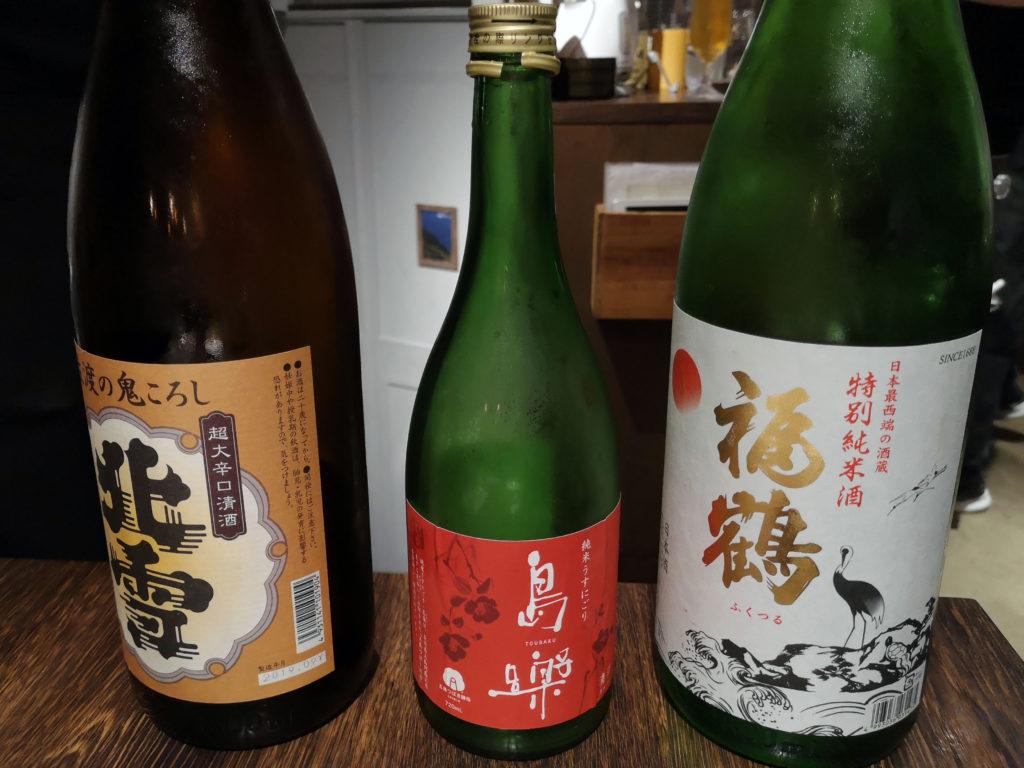 『離島のテーブル』日本酒