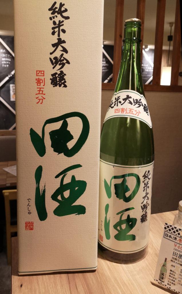 新橋『日本酒原価酒蔵2号店』田酒
