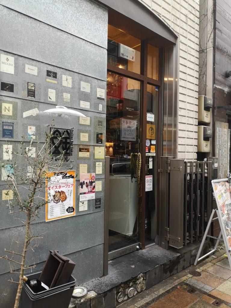 『イタリアンバル UOKIN 新橋店』外観