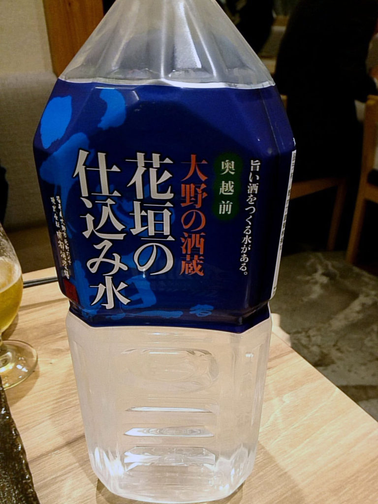 新橋『日本酒原価酒蔵2号店』仕込み水