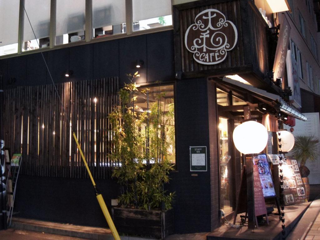 奈良『大和カフェ』外観