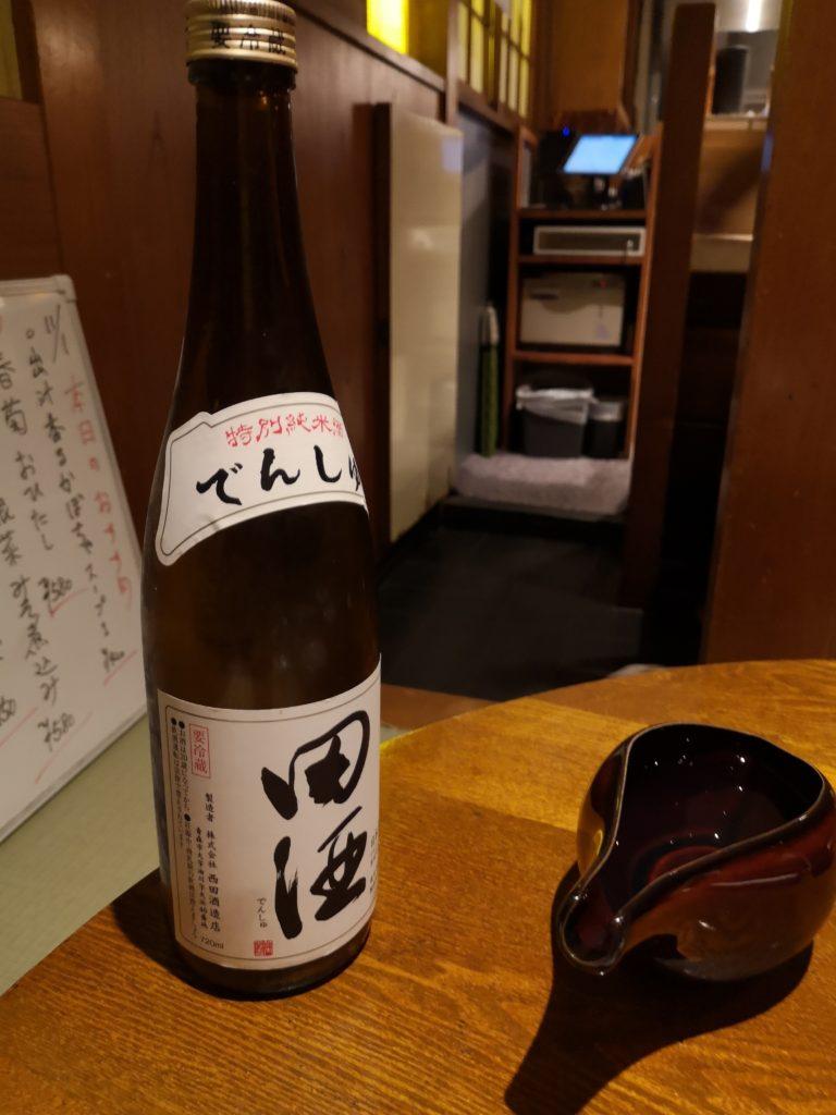 新橋『だし香る酒肴 さんぼん』日本酒