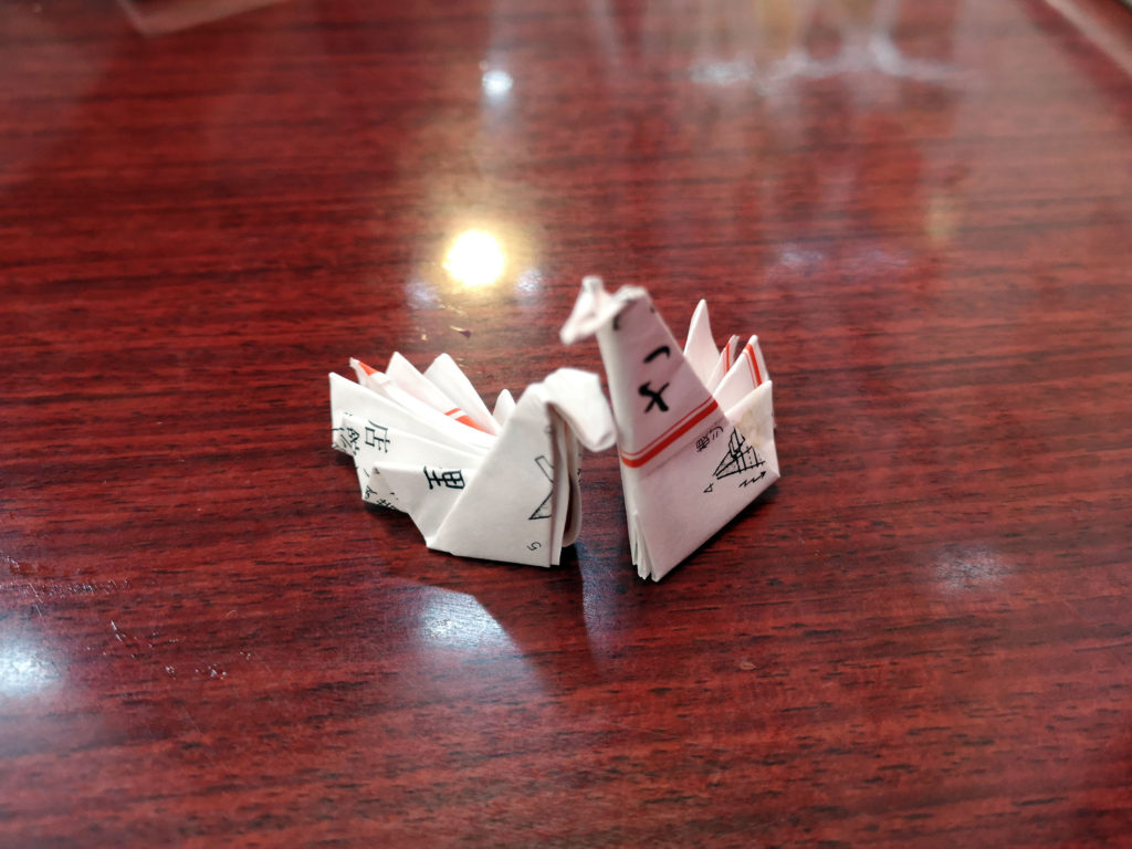 横浜中華街『馬さんの店 龍仙 本館』箸袋白鳥