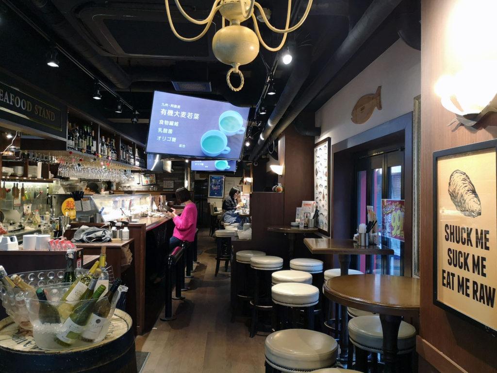 野毛『SEAFOOD STAND PACIOREK HANATARE』店内