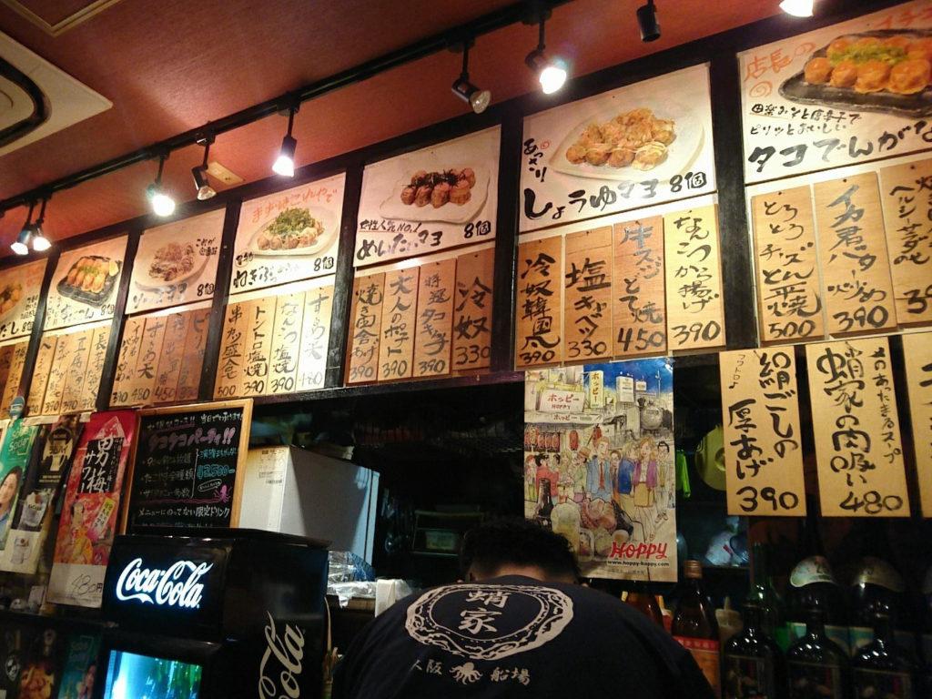新橋『蛸屋』店内